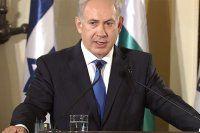 İsrail hakkında bomba iddia, gizlice görüştüler