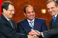 Kahire'de Mısır, Rum ve Yunanistan zirvesi