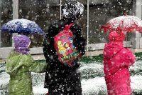 4 ilde eğitime kar tatili