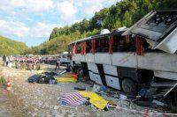 Antalya'da katliam gibi kaza! Çok sayıda ölü ve yaralı var