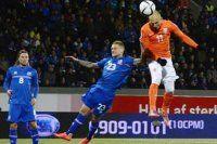 İzlanda, Hollanda'yı 2-0 yendi