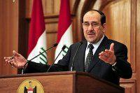 Nuri el-Maliki görevini bıraktı