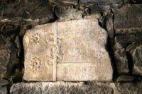 İki bin yıllık mezar taşı bakın ne oldu?