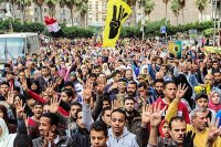 Mısır'da 'Ulusal İttifak Hareketi' resmen yasaklandı