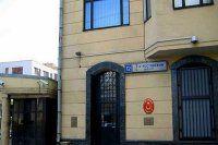 Moskova'da Türkiye Büyükelçiliği'ne saldırı