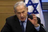 Netanyahu'nun oğlu yaralandı