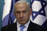 Netanyahu'dan BM'ye tehdit