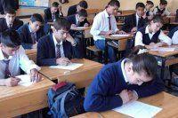 Liselerde Osmanlıca zorunlu ders oluyor