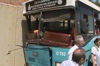 Ümraniye'de halk otobüsü dehşeti! İşte o yaşanan dehşet anları -VİDEO