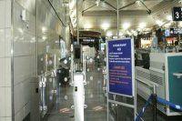 Türkiye'de bir ilk! 15 saniyede pasaport kontrolü