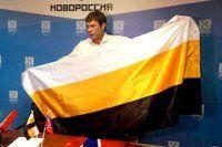 Rus ayrılıkçılar bayraklarını tanıttı