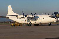 Rusya'da kargo uçağı düştü