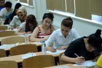 Yabancı Dil Seviye Tespit Sınavı döneminde değişiklik