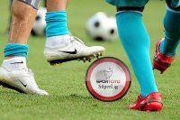 Spor Toto Süper Lig heyecanı başlıyor!