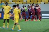 Trabzonspor, deplasmanda Metalist Kharkiv'i 2-1 yendi