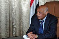 Yemen Başbakanı istifa etti