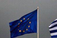 Yunanistan AİHM'de yeniden yargılanacak