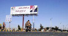 ABD Yemen'deki büyükelçiliğini kapattı