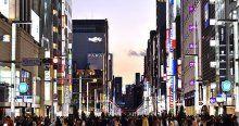 Dünyanın en güvenli kenti, Tokyo