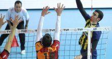 Galatasaray  Fenerbahçe 'yi devirdi