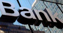 Katarlı bir banka Türkiye`ye geliyor