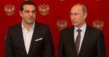 'Yunanistan Türk akımına ilgi gösteriyor'