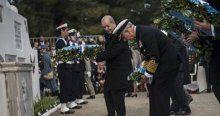 Galler Prensi Charles'ın çelengi parçalandı