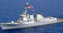 İran'dan ABD gemisine karşı tehlikeli hamle