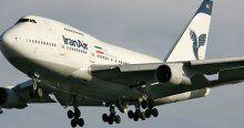 Suudi Arabistan İran uçağına iniş izni vermedi iddiası