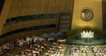 BM'den Mursi'nin idam kararı hakkında açıklama