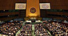 BM, Ukrayna için acil toplanma kararı aldı