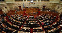 Yunanistan Parlamentosu yeni teklifleri onayladı