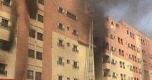 Suudi Arabistan'da büyük yangın
