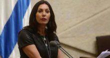 İsrailli Bakan'dan tepki çeken sözler