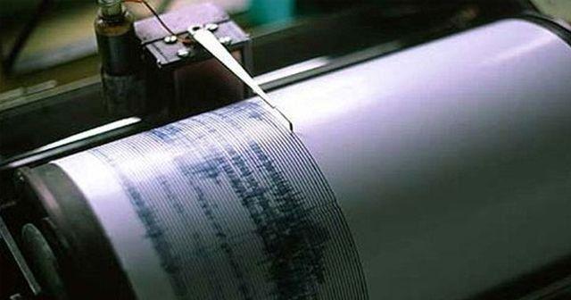 Peru'da 7,5 büyüklüğünde deprem meydana geldi