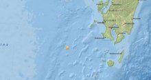 Japonya ve Çin'de şiddetli deprem