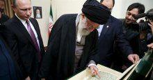 Putin Hamaney'e Kur'an hediye etti
