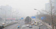 Çin'de hava kirliliği nedeniyle kırmızı alarm verildi