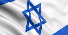 İsrail'den kritik açıklama