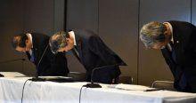 Japon devi 6 bin 800 çalışanını işten çıkaracak