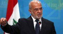 Kritik görüşme sonrası Musul açıklaması