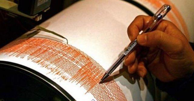 Bilecik'te korkutan deprem