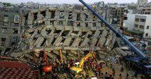 Tayvan'daki depremde ölü sayısı 24'e yükseldi