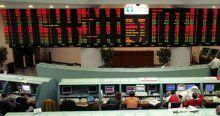'Kaos' planına yatırımcılar prim vermedi