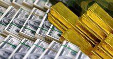 Merkez Bankası rezervleri 2,7 milyar dolar arttı