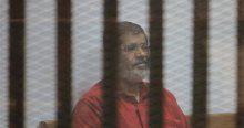 Mursi'nin yargılandığı dava yarına ertelendi