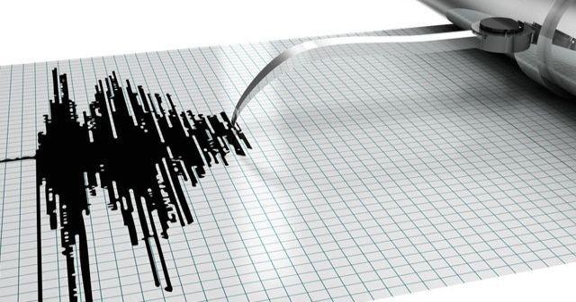 Eskişehir'de deprem oldu
