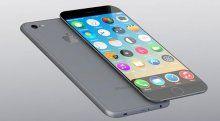 iPhone 7'deki o özellik iptal edildi
