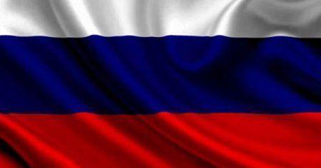 Rusya'da perakende hacmi geriledi