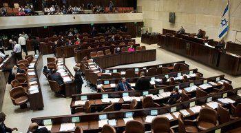 İsrail Parlamentosu'nda bir kez daha ezan yankılandı